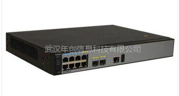 华为 AC6003-8-8AP 盒式无线AC接入控制器 含8个授权AP