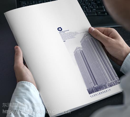 德清宣传册设计公司_长兴产品宣传册制作_印刷厂家