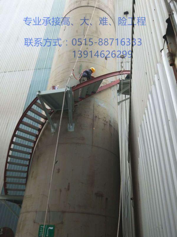 http://himg.china.cn/0/4_134_237360_600_800.jpg