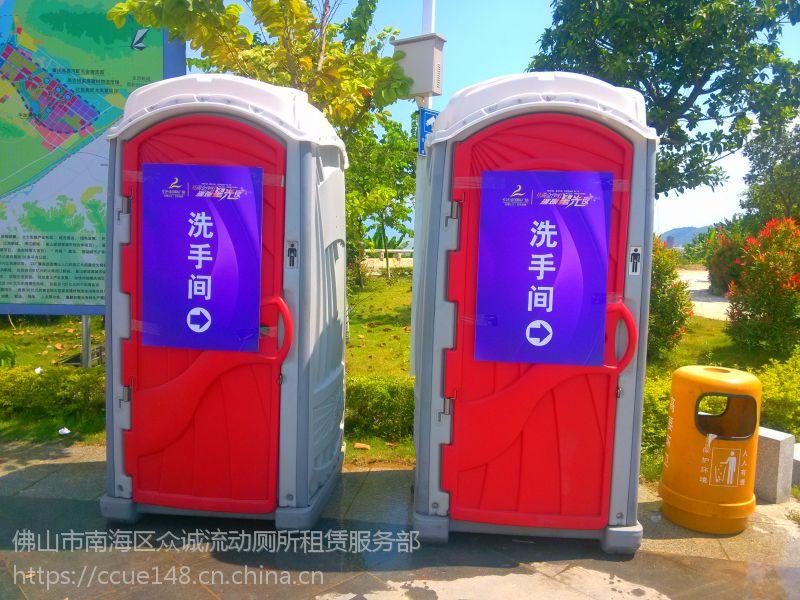 中山市移动厕所出租(大图片)