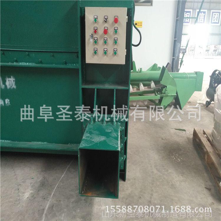 自动液压打包机 全自动液压打包机 液压立式打包机