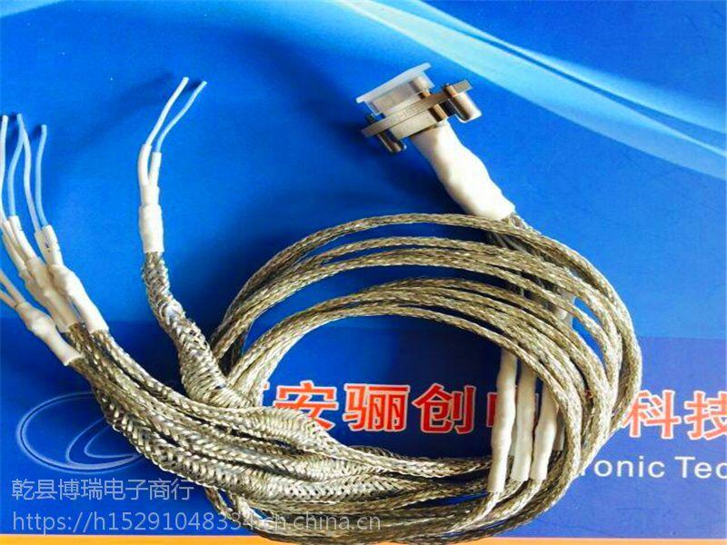 西安骊创矩形连接器J30J-15TJL-60CM 插头插座15芯