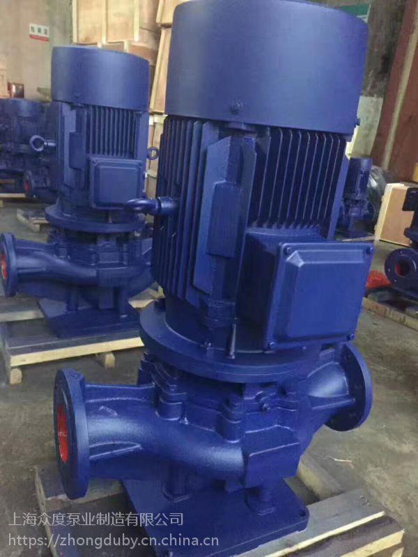 IRG型循环水泵 IRG80-315IC 37kw 铸铁材质 能源项目采用水泵 新疆众度泵业