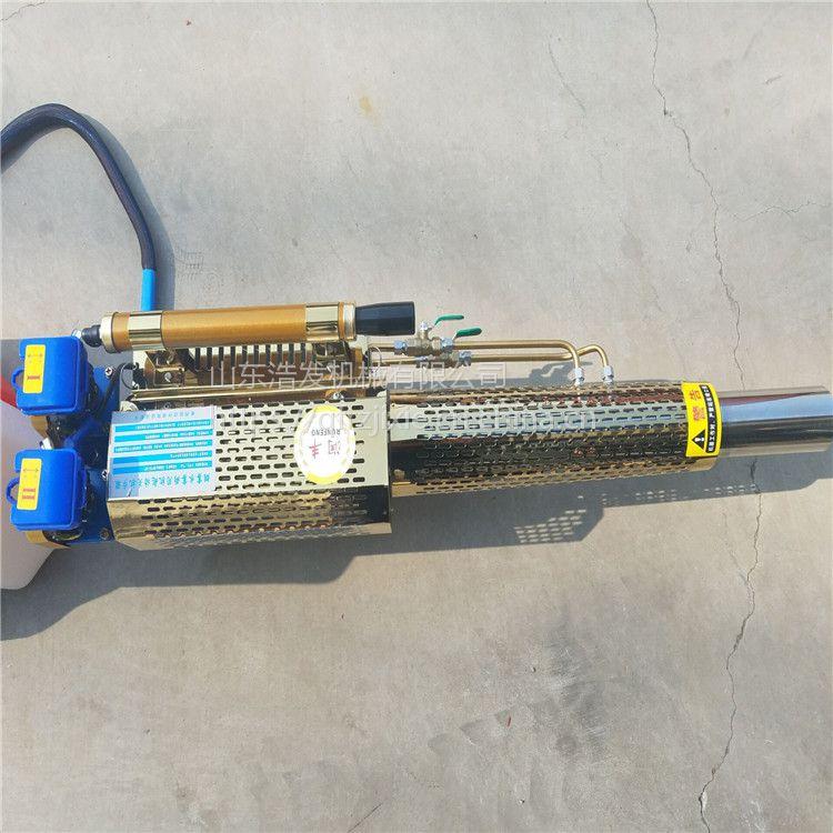 新款苗圃小型烟雾机 大棚专用汽油弥雾机 浩发