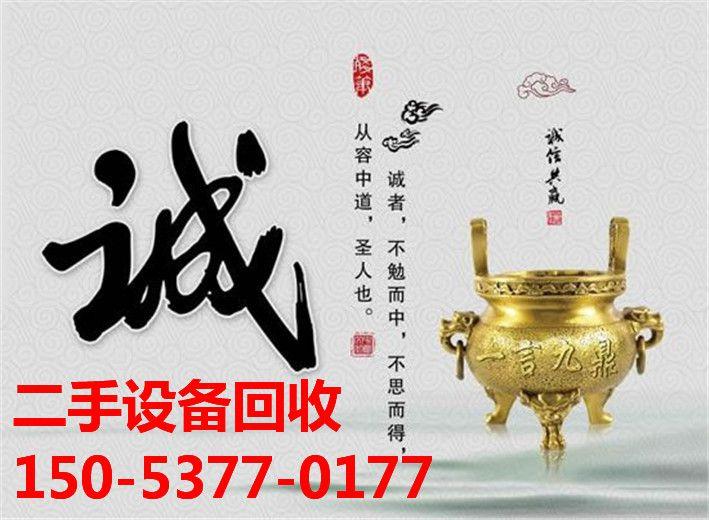 http://himg.china.cn/0/4_135_1008617_709_520.jpg