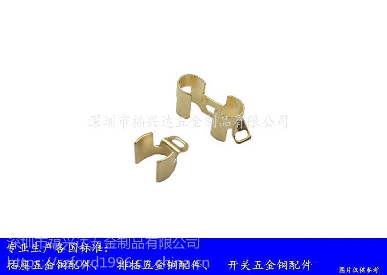 智能插座五金件 插座五金铜片 插座铜片 排插铜片 插排铜片