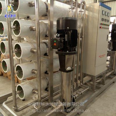 安徽新科纯净水设备生产加工 江苏纯净水灌装设备厂家 浙江纯净水设备商家 上海纯净水设备商家厂家