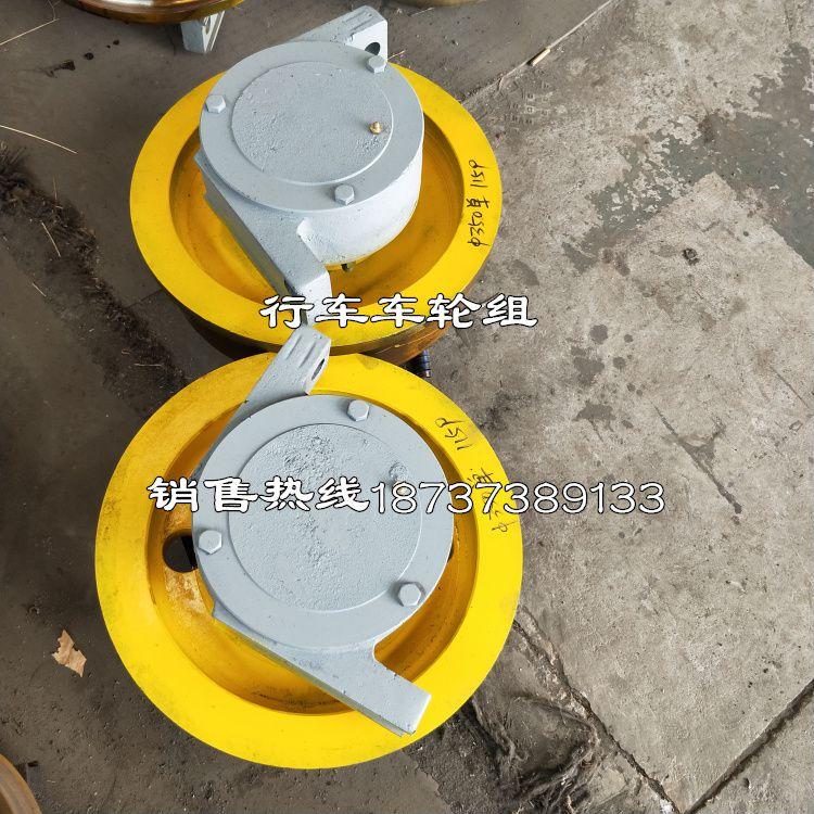 航吊运行双缘大轮主动轮 直径700套装车轮组 龙门吊轨道轮 亚重