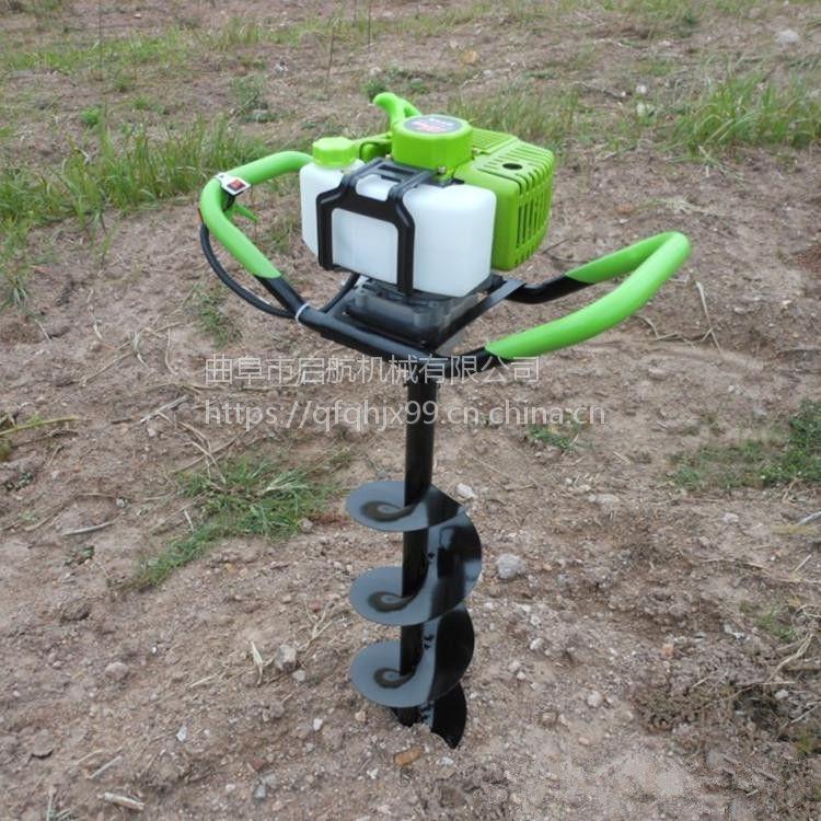 四冲程汽油打树坑机 种植立柱埋桩机 挖树窝机