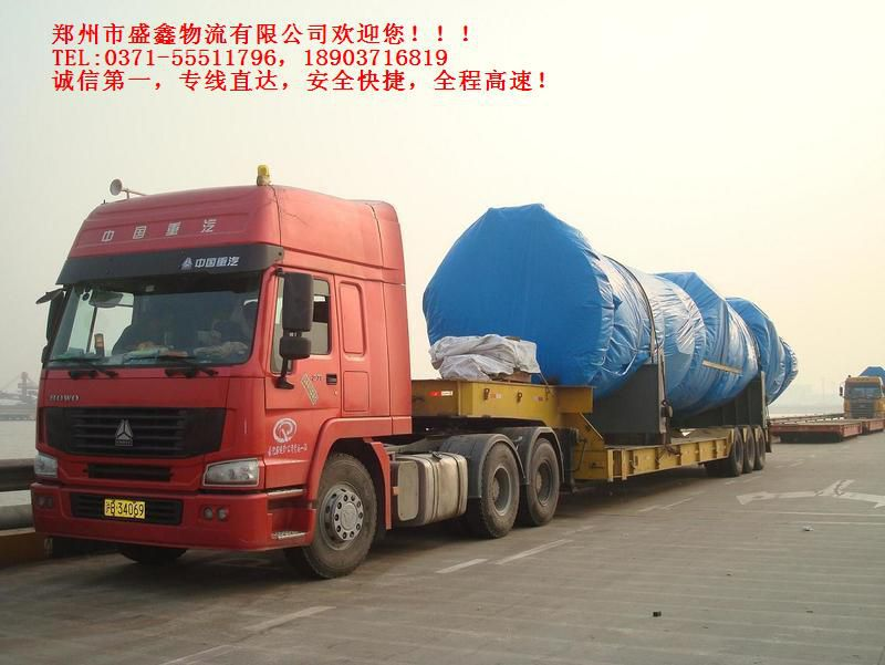 http://himg.china.cn/0/4_135_238248_800_601.jpg