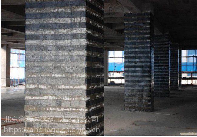 秦皇岛梁、板、柱混凝土构件碳纤维加固找秦皇岛加固公司