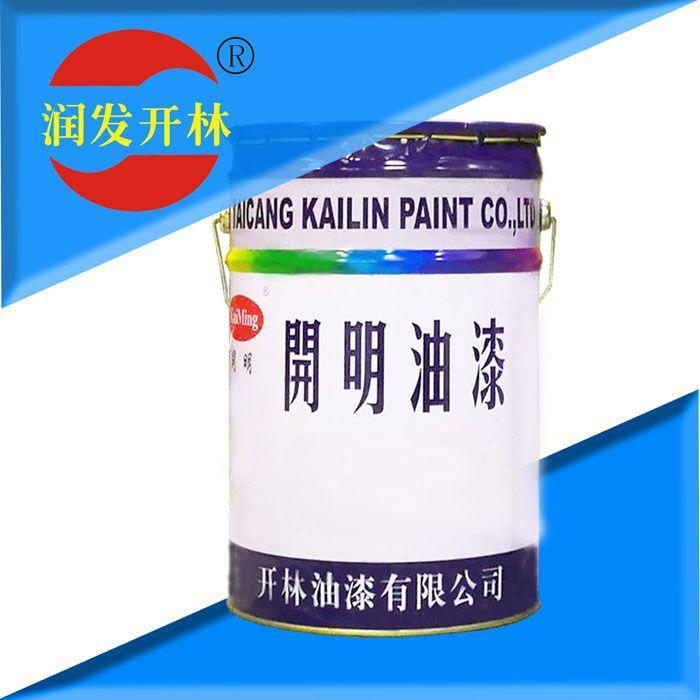 开明牌油漆 842环氧云铁防锈漆 环氧涂料