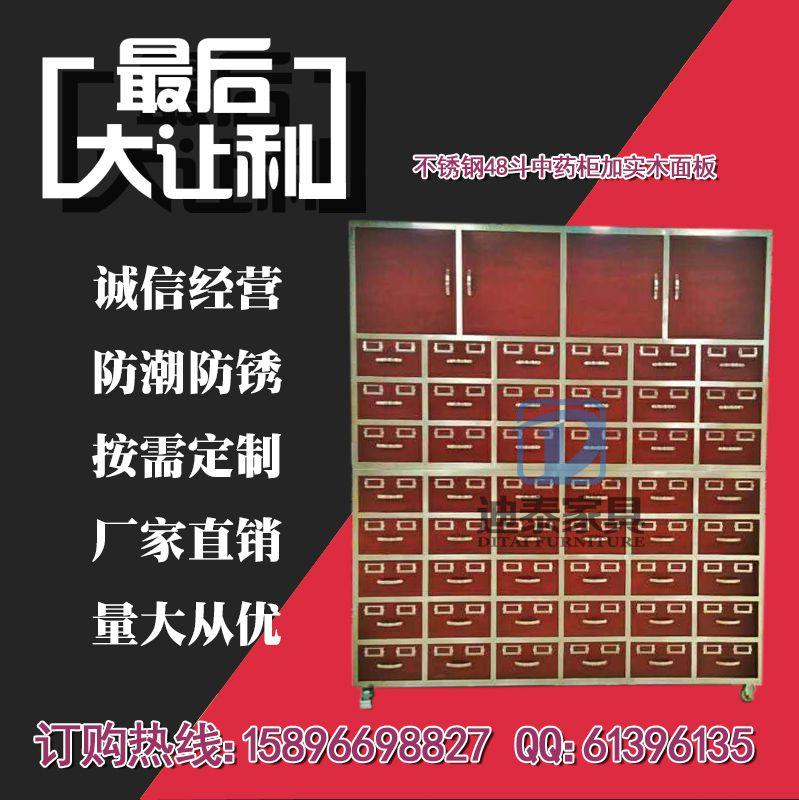 http://himg.china.cn/0/4_135_239086_799_800.jpg