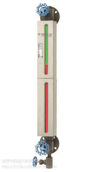 中西 双色液位计 库号:M404818 型号:SX93-B49X2.5-900