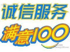 http://himg.china.cn/0/4_135_242778_240_180.jpg