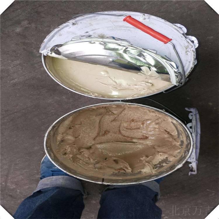 天津和平区 丙乳防腐防水加固砂浆 厂家销售