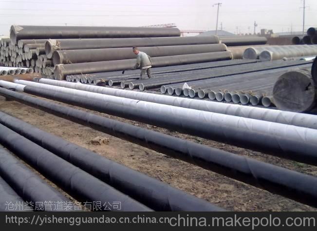 燃气管道用螺旋管生产厂家