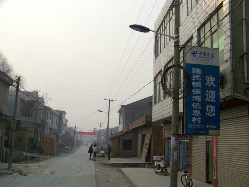 http://himg.china.cn/0/4_136_1057317_800_600.jpg