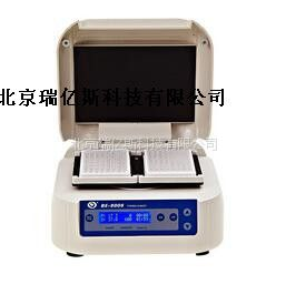 医学���!�ki��%:+�_厂家直销ki-418型恒温微孔板快速振荡器购买使用