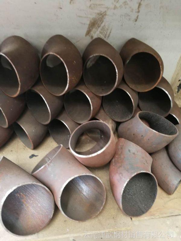 厂家直销昆明无缝弯头 国标冲压弯头 碳钢管件 45-90度弯头