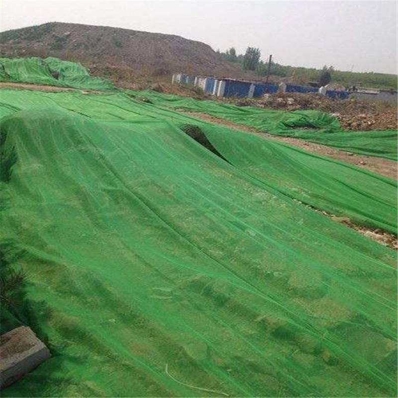 覆盖防尘网 绿色密目网 遮阳网厂家