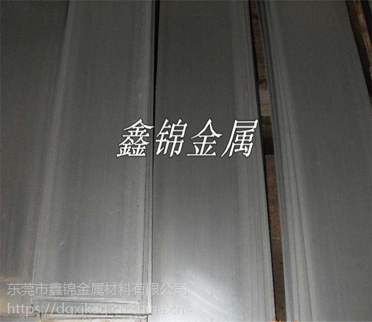 1.7106弹簧钢板 热处理钢棒价格 1.7106弹簧钢线 圆棒可零切
