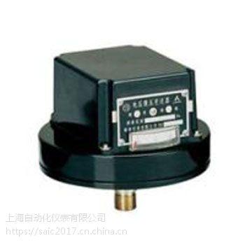 上海自动化仪表四厂 YSG-03电感微压变送器