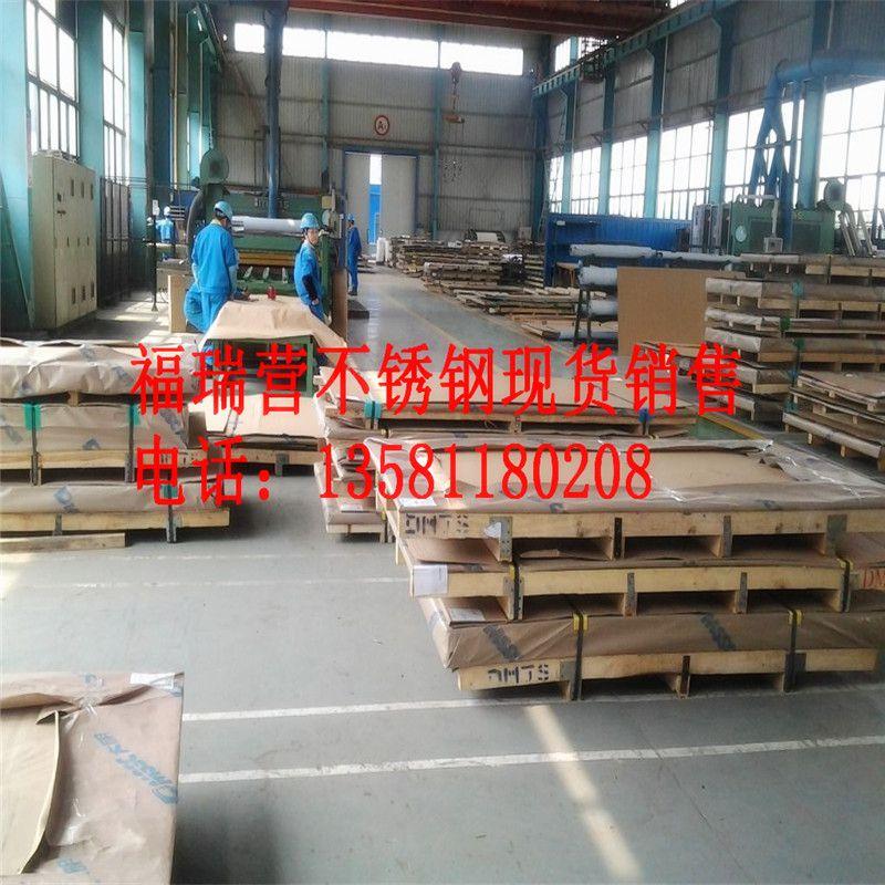 http://himg.china.cn/0/4_136_235404_800_800.jpg