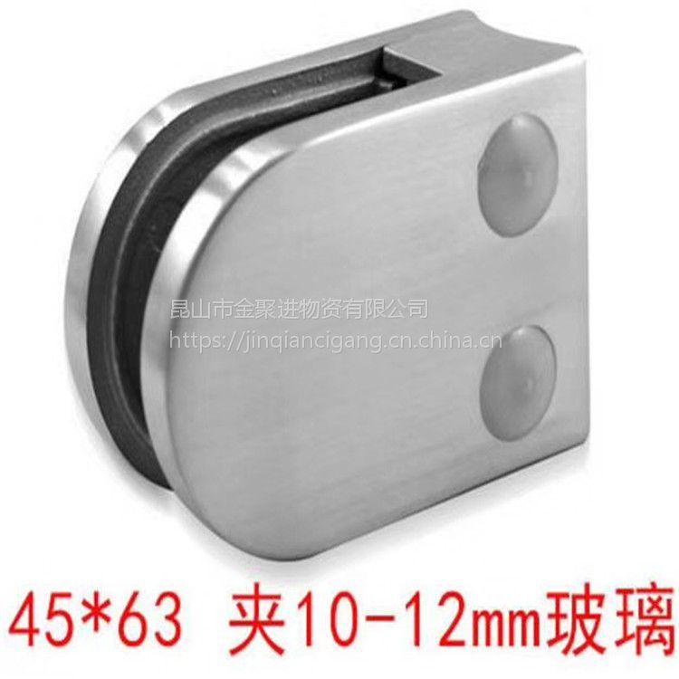 金聚进 免打孔304不锈钢玻璃夹固定夹8 10 12mm鱼嘴夹卡子层板托架固定件