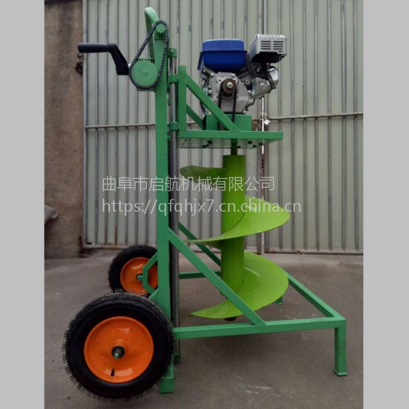 果园施肥打洞机 启航移动灵活打坑机图片 园林植树地钻挖坑机厂家