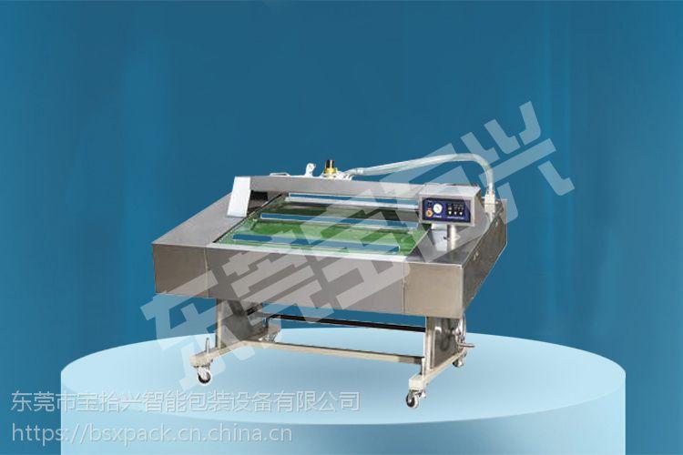 适用于五金 电子 食品全自动连续式真空包装机