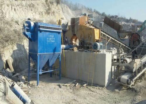 石料厂除尘器是什么样的、华英环保为您详细介绍