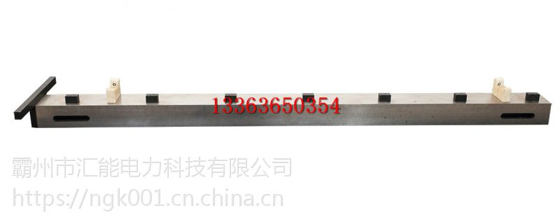 1800轨距尺检定器校准器 支距尺 半道尺 半道尺检定器 汇能