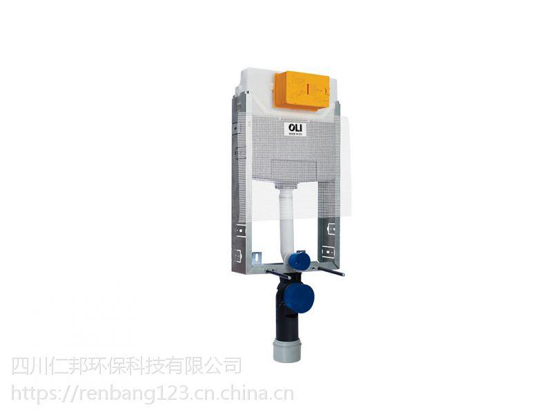 供应武汉卫生间马桶欧杰特静音隐藏式水箱OLI120