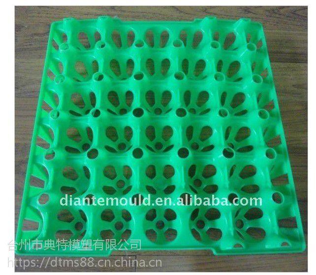 塑料模具 日用品厨房小工具蛋托模具 厂家直供优惠价
