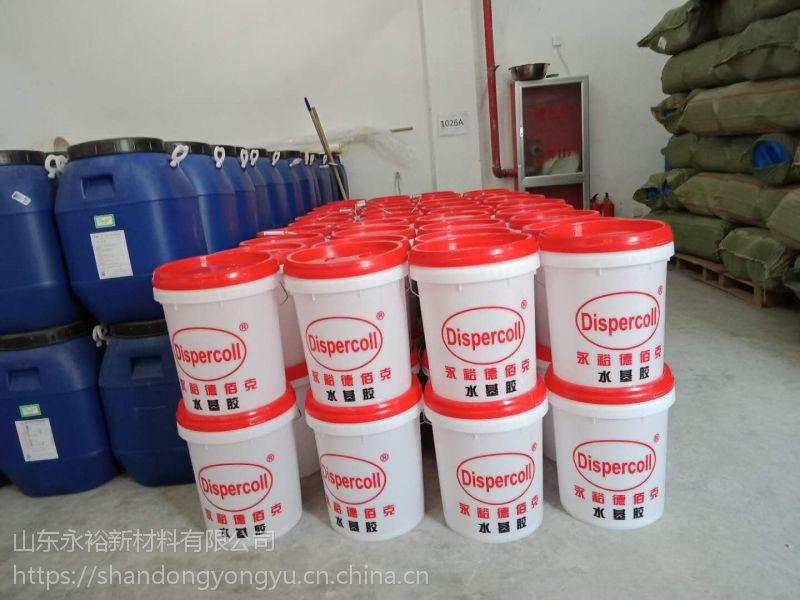 山东永裕德百克1026A橱柜,模压门专用胶固含量80%,粘度1400活化温度90度耐高温不起皮