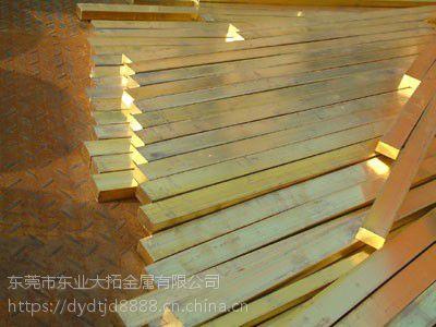 C2720黄铜板力学性能 C2720正品可靠