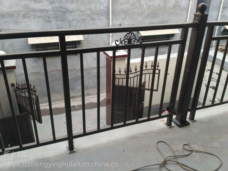 新乡众赢厂家直销锌钢阳台护栏 别墅新型隔离防围栏
