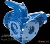 现货ROTAN齿轮泵