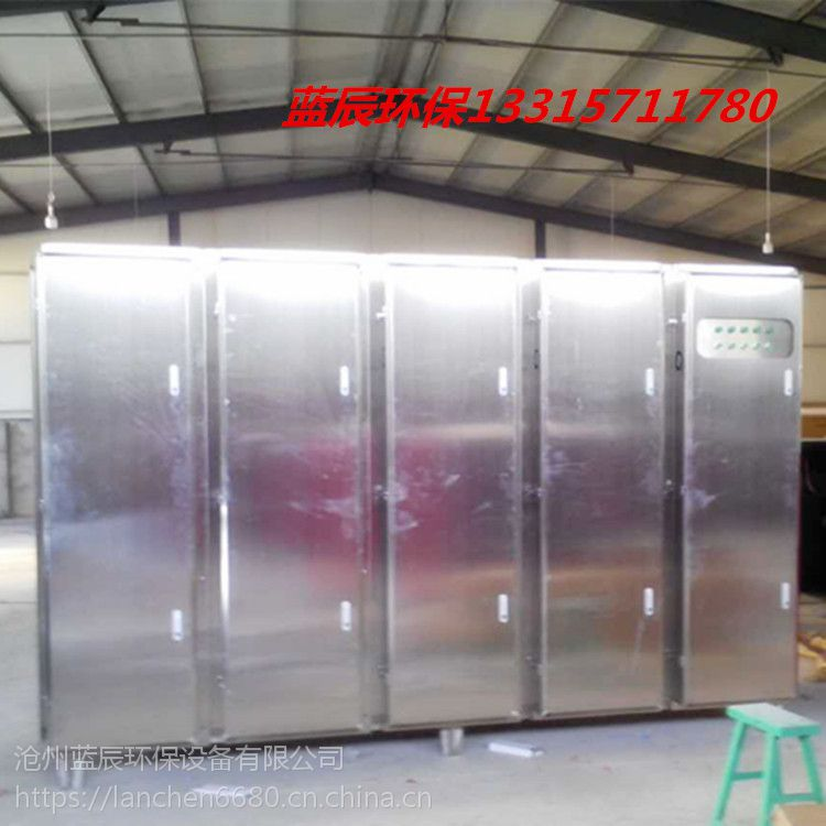 高效废气处理设备厂家uv光氧催化光催化设备质量好有保证