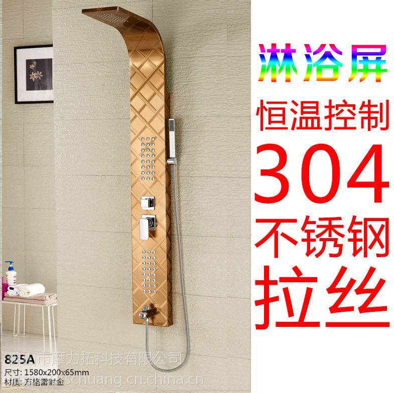 淋浴屏厂家供应304加厚不锈钢淋浴花洒套装摩力拓牌