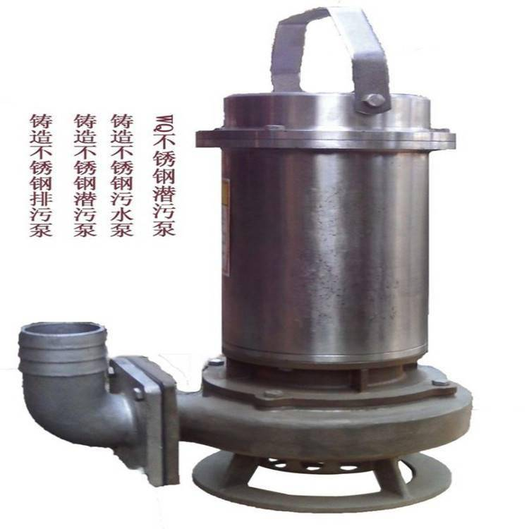 大流量低扬程轴流泵-天津东坡大流量轴流泵
