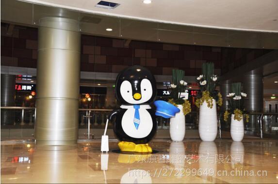 商场美陈展览玻璃钢动物企鹅雕塑定制城市园林景观广场摆件