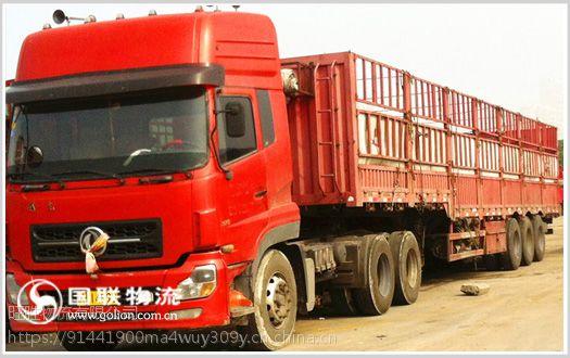 北京昌平包车回唐山曹妃甸13米大货车出租17米5平板车 回程车价格优惠