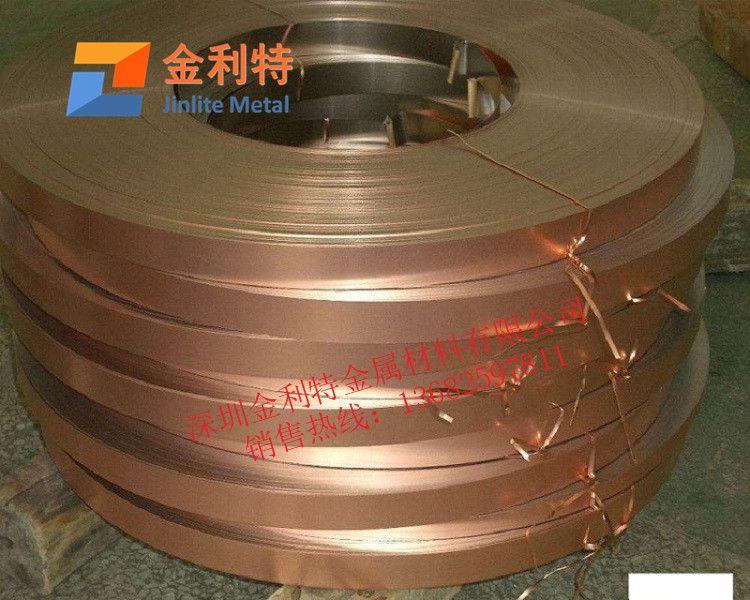 【美标进口磷铜带 冲压C5240磷铜带】批发销售