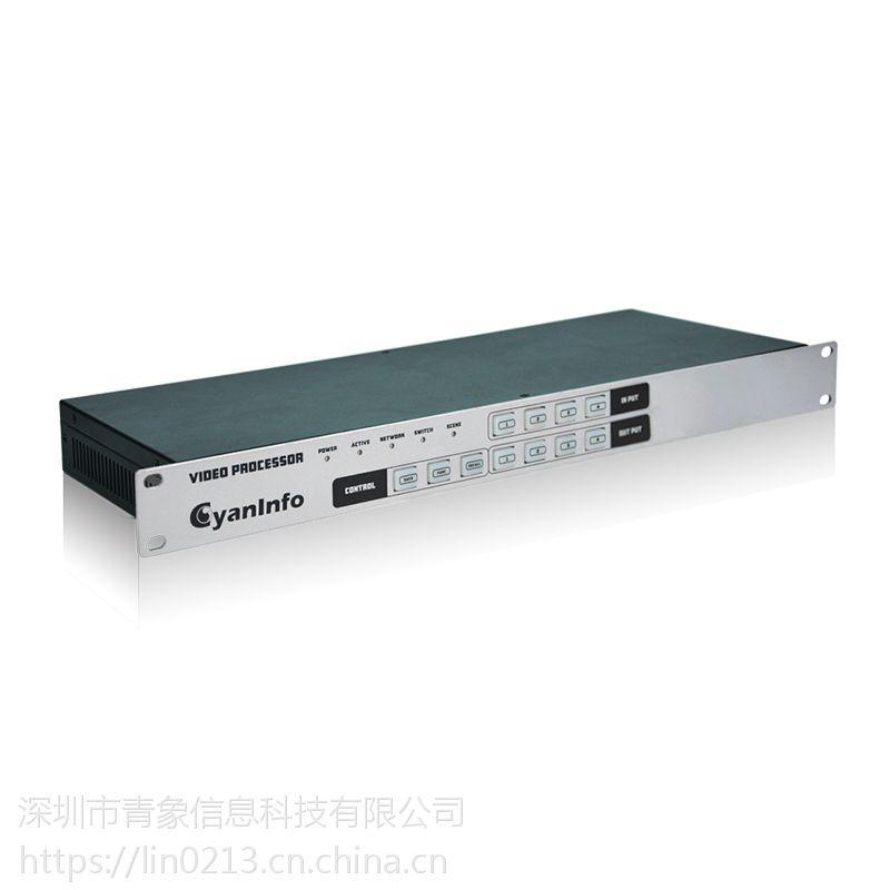 4进4出青云系列矩阵网络中控HDMI视频矩阵