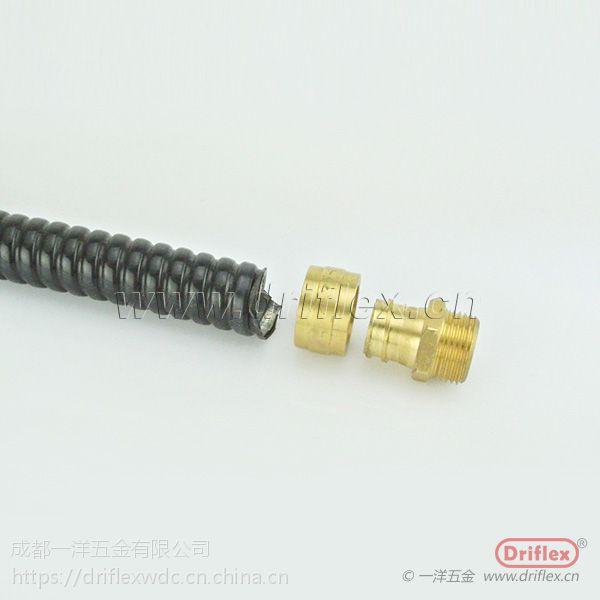 铜材质接头 非标件定制 表面可镀层 源于广东20年车铣刨磨经验厂