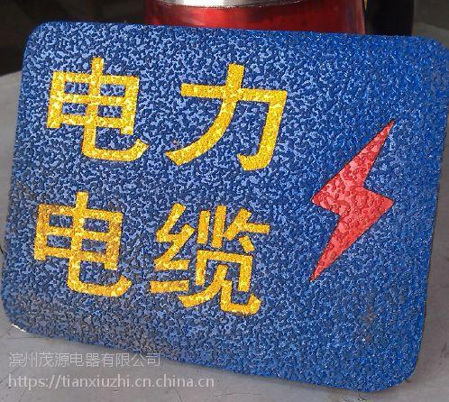 华润管线标志牌 镶嵌式管线标志牌
