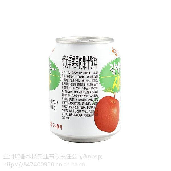 天津港进口饮料清关报检通关资料