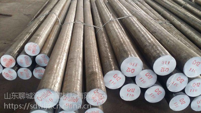 2cr13圆钢价格行情|圆钢销售厂家 今日价格